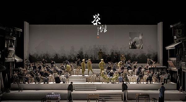【上海站】第二十届中国上海国际艺术节参演剧目 四川话剧《茶馆》2018全国巡演