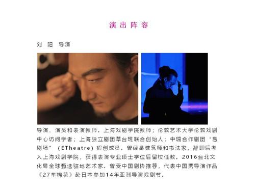 【上海站】三张半CD ONE NIGHT IN美国