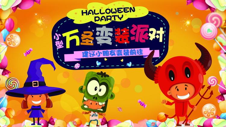 【上海站】玩库全息光影奇幻儿童剧《格列佛游记》万圣版