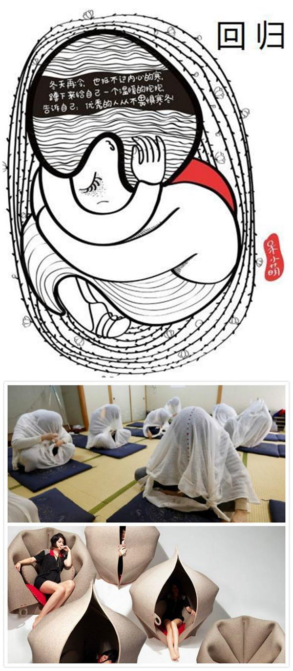 【上海站】魔都首届减压展 你所不知道的99种减压方式