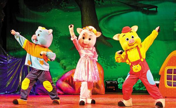 【北京站】经典励志儿童舞台剧《三只小猪》(9月)