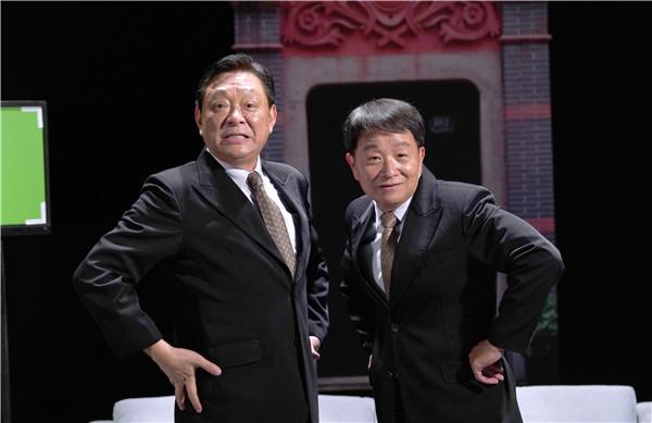 【上海站】独脚戏《石库门的笑声》 毛猛达沈荣海 全新作品倾情呈现