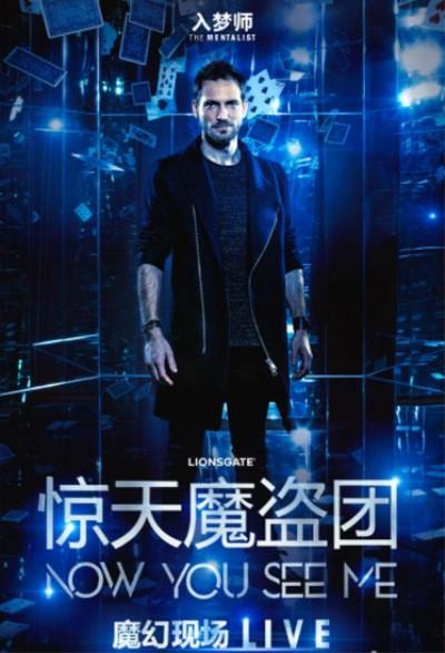 【上海站】浪漫辉煌-理查德·克莱德曼新年音乐会